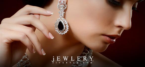 گالری طلا و جواهرات زیوریاب- شیکترین نیم ست و گوشواره های جواهر